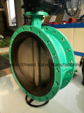 Worm Gear Concerntric Double Flanged Butterfly Valve with Pin