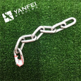 Australian Standard Medium Link Chain