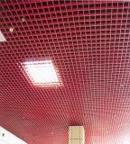 Strip-ceiling