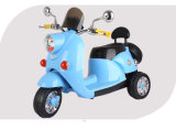 China Baby Kids Electric Motorcycle Wholesale Mini Children Car Bike