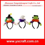 Halloween Decoration (ZY16Y249-1-2-3 24CM) Halloween Monster Gift