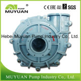 Centrifugal Horizontal Fly Ash Mining Slurry Pump