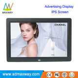 Commerce Advertising 12 14 15 Inch Wall Mount Digital Photo Frame Video Input (MW-1203DPF)