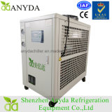 2HP Small Air Cooled Water Chiller Unit