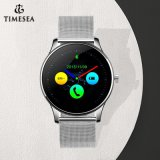 Bluetooth Smart Watch with Heart Rate Monitor Stainless Steel/Leather Band Wristwatch for Men 72087