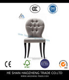 Hzdc060 Cream Upholstered Dining Side Chair