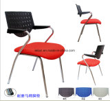 Guest Vistor Reception Arm Chair with Fabric Uphlstory Seating (LL-0030)