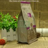 Plastic Side Gusset Pouch Side Gusset Coffee Bag