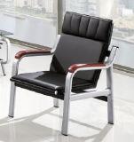 Popular Classical Design Leather Office Sofa Public Sofa Waiting Sofa and Chair 1+1+3
