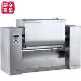 CH Series Trough Type Mixing Machine
