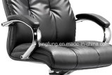 High Back PU Leather Executive Office Chair (9341)