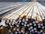45# Hot Rolled Steel Round Bar