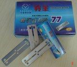 Antelope Blade-Replaceable-Type Blade-77 (2508)