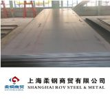 Q235 Hot Rolled Steel Plate