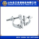 Building Material of External Scaffolding Couple