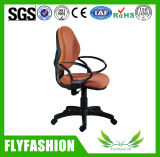 Comfortable Fabric Swivel Chair with Armrest (PC-20)