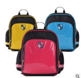 Yome British Pupil Korea Student School Bag Backpack