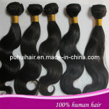 Natural Brazilian Human Weft Hair