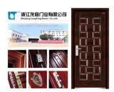 New Latest Design Armor Plate Wooden Door