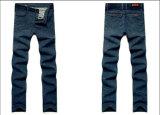 Import Damaged Funky High Waist Mens Denim Jeans