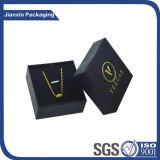 Creative Paper Packaging Cosmetics Paper Box