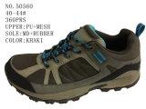 Khaki Color Men Hiking Shoes
