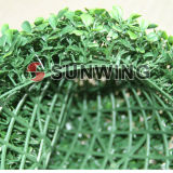 Sunwing DIY Artificial Leaf Fence for Children