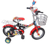 Kids Bike/Kids Bicycles Sr-D06