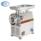 Stainless Steel Laboratory Meat Grinder