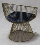 Replica Modern Leisure Restaurant Blue Cushion Outdoor Steel Wire Chair