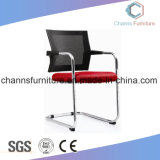 Germay Imported Mesh Meeting Furniture Office Mesh Training Chair