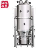 Fg-120 Vertical Fluid Bed Boiling Drying Machine