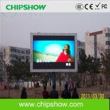 Chipshow AV10 Outdoor Full Color Advertising LED Screen