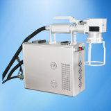 Handheld Fiber Laser Marking Machine for Metal, Laser Marking System