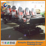 5D Cinema/Theater Equipment for Sale