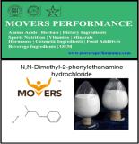 N, N-Dimethyl-2-Phenylethanamine Hydrochloride with CAS No: 10275-21-5
