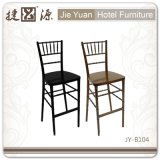 Aluminun/Iron Starbucks Furniture Bar Chair (JY-B104)