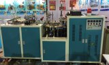Full Automatic High Speed Paper Cup Machine 60-65PCS/Min