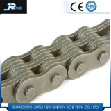 Standard Bicycle Chain