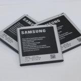 1850mAh Li-ion Battery for Samsung Galaxy J1 Ace Mobile Phone