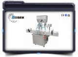Double Heads Ointment Filling Machine (Gt2t-2g)