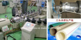 Hot Cold Water PPR Pipe Making Machines/Extruder/Production Line