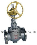 Worm Gear Flanged End Top Entry Orbital Ball Valve (GDQ541)