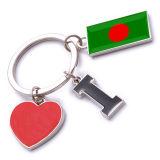 New Custom Metal Souvenir Bengal Keyring