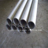 Hastelloy Alloy G-35 Nickel Pipe Stainless Steel Tube