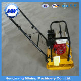 Two-Way Plate Rammer / Compactor for Sale