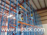 Heavy Duty Rack, Warehouse Rack, Storage Rack, Beam Rack