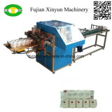 High Quality Toilet Roll Paper Packing Machine Price