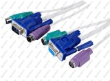 6FT High Quality (VGA+PS2) Kvm Component Cable