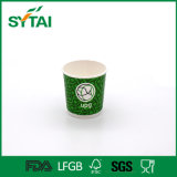 PE Coated Heatproof Double Wall Mini Disposable Paper Cups